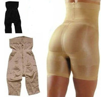 Wholesale Women body shaper Ladies Slimming Pants Bodysuits Box Packing Dropshipping
