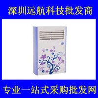 Wholesale free shinpping83003 Vertical conditioned mini USB battery dual fan with USB cable