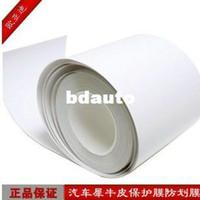 protective film - Car rhino skin protective film door trim film membrane scratch resistant film cm protective film