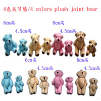 100 pcs Baby Plush Toy Finger Puppets Talking Props Joint be...