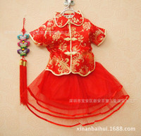TuTu Summer A-Line China tang Dynasty Princess Girls Kid Dress Flower Red Tutu Lace Summer Skirt Party Birthday Gift