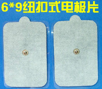 10 pairs Replacement good quality 9*6cm EMS Pads Electrode P...