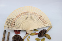 Wholesale Bridal Wedding Fans Wooden Fan Chinese Hand Fans Handmade Imitation Sandalwood Folding Fans Bridal Accessories Wedding Gifts amp Souvenir