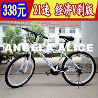 Wholesale 2014 promotion hot sale army green sky blue chocolate orange light grey plum bmx mountain bike mtb bicycle variable speed car