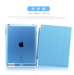 Wholesale AAA Quality Fold Magnetic Smart Case Cover With Sleep Wake Up PU PV For ipad air ipad mini2
