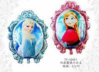 Wholesale 2014 NEW princess foil balloon party balloon cartoon frozen balloon inflatable toys for kid