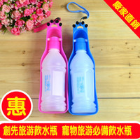 Cheap Drink Bottle Dog Bowls Best Plastic Indoor Dog Drink Bottle