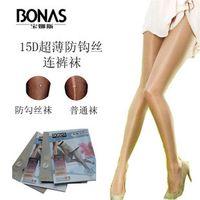 Women Bodysuit Tight 2-Pair Retail, Shiny Real Silk Tights Shiny Ultra-thin Sexy Pantyhose,Free Shipping