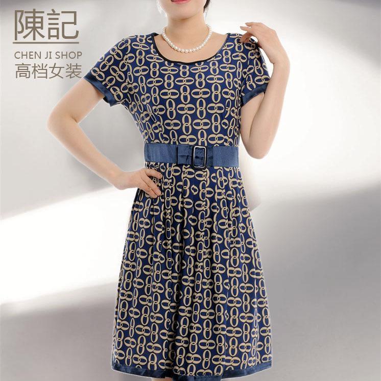 Elderly plus size dresses