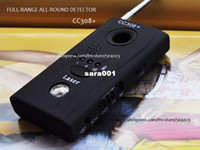 Wholesale Full range All round camera detector auto detection function