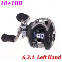 carp fishing bait - NEW LMA200 BB Ball Bearings Left Hand Bait Casting Carp Fishing Reel High Speed Carretilha Pesca Abu Garcia Black H10519