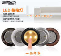 Wholesale Lightmates portable Mini badroom LED night light Corridor kitchen garderobe light lamp