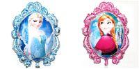 Wholesale Cartoon princess elsa frozen party foil double side print balloons Happy birthday party decoration ballons
