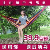 Cotten Outdoor Furniture / nylon cloth Hammock outdoor swing hammock canvas indoor casual thickening double 3 9.9