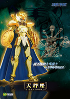 Wholesale LC Model Ex Myth Cloth Saint Seiya Gold Libra Dohko action figure with Shiryu head kit cavaleiros do zodiaco