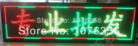 Wholesale outdoor dual color RGY color double color led screen moving sign with USB port cm