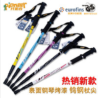Wholesale Pioneer section adjustable canes walking hiking sticks trekking poleAluminium Alloy Straight Bar Hiking Pole Teles for outdoor new arrival