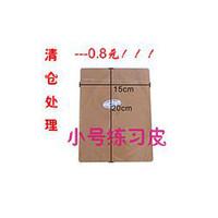 Wholesale Clearance sale tattoo practice skin cm CM large tattoo blank practice yuan