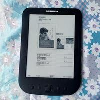 Wholesale Hot ebook reader inch with GB Built in Multi function e book reader