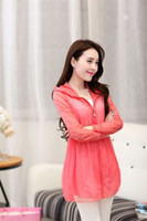View Product Details: wholesale women's online boutique korean and japan fashion clothing
