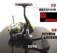 Wholesale 2014 BBLj6000 spinning carp reels for feeder boat trolling lure fishing rod tackle pesca fishery molinete