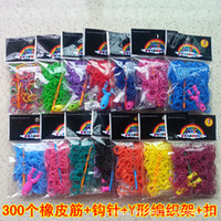 Cheap 2014NEW Glow in the dark Colorful looms Refill Buy Rainbow loom Colorful Rubber band blending( 300 band + 12 S clips + 1 hook + Y Knitting )