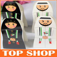 Arab Emirates Bride Groom Wedding Candy Box Favor Cartons We...