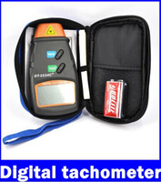 Wholesale Professional photoelectric non contact LCD Digital Laser Tachometer speedometer