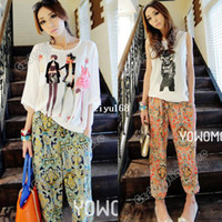 Wholesale Korean Fashion Womens Ladies Floral Prints Pattern Casual Wide Leg Palazzo Loose All Match Pants Trousers New
