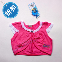 Wholesale 60 discount EOOE KIDS summer girl cape one pack all size cm cm cm cm