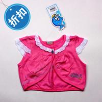 Wholesale 60 discount EOOE KIDS summer girl cape one pack all size cm cm cm cm