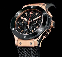 Cheap Luxury watch Best Men's Auto Date watches