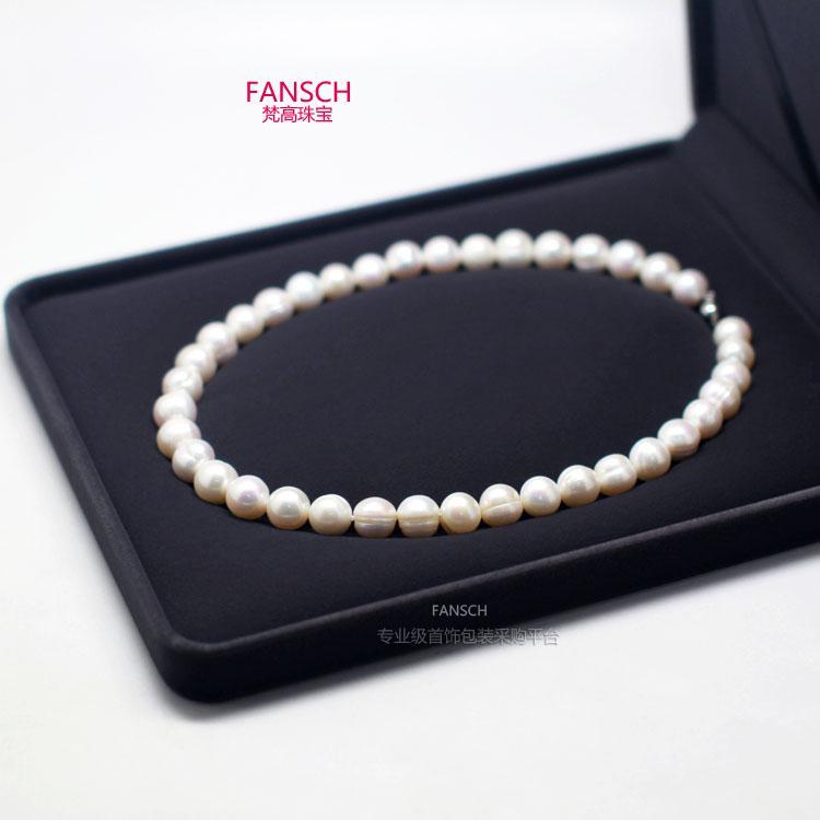 Van gogh grade pearl necklace jewelry box velvet jewelry box wholesale