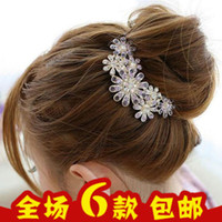Cheap Barrettes & Clips Taobao Best Combs Alloy / Silver / Gold Dig treasure