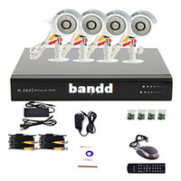 Wholesale Channel CCTV DVR System Outdoor Warterproof Camera PTZ Control