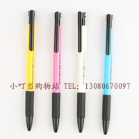 Calligraphy & Fountain Pens Ballpoint Pen Plastic China ballpoint pen 164 ballpoint pen 4 0.7mm super smooth