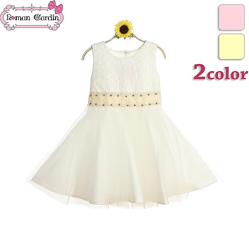 Cheap Designer Party Dresses Uk 34
