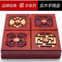 Wholesale Jade jewelry box box box retro grade solid wood bracelet box jewelry box