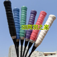 Wholesale Abc501 thick mm Badminton overGrip Squash tennis racket grips tennis overgrip