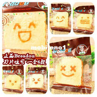 Wholesale new rare breadou toast Squishy squishies buns cell phone charm strap wholesales