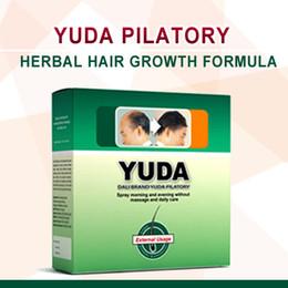 Wholesale Hair Growth Products yuda Hair Treatment Anti Hair loss Growth Fast And Thicker Hair Regrowth