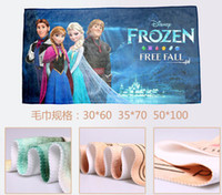 Wholesale FROZEN Towel printing SRectangular face towel SIZE CMl