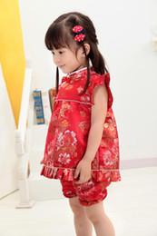 Hot sell silk baby girls clothes set Qipao New Year princess dress short pants cheong-sam outfits