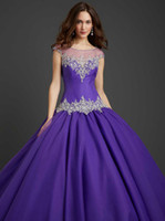 Sheer Scoop Neck crystal beads drop - Stunning Drop Waist Tulle Ball Gown Quinceanera Dresses Beaded Sheer Neck with Cap Sleeves Crystal Bead Open Back Purple Princess Gowns