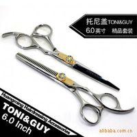 Wholesale Toni amp Guy hairdressing scissors Scissors Stone Monkey King flat cut teeth cut shear thinning Set A0003