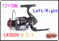 Freshwater   12+1BB Ball Bearings Left Right Interchangeable Collapsible Handle Fishing Spinning Reel LK3000 5.2:1
