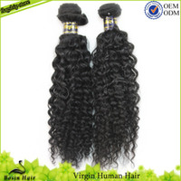 Indian Afro Kinky Curly Hair Weaves Weft Top Quality 4PCS lo...