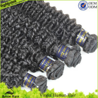 Remy Hair Extensions Wholesale Grade 5A 3pc Virgin Indian Cu...