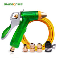 Car Washer Car Washer SHINEON / Sean Car wash high pressure water hose nozzle set all-copper water gun head home car washing with 10m water pipes