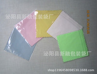 Wholesale 100pcs pack Silver Polish Cloth for sterling silver Jewelry Best Quality The best superfine fiber